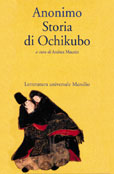 Storia di Ochikubo