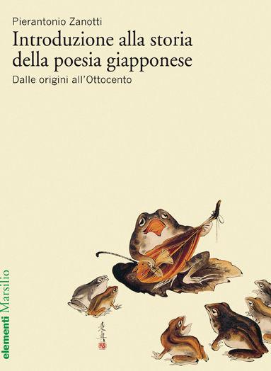 Introduzione alla storia della poesia giapponese vol. 1