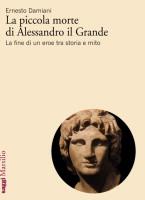 La piccola morte di Alessandro il Grande