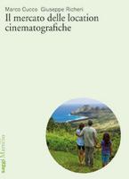 Il mercato delle location cinematografiche
