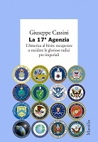 La 17ª Agenzia