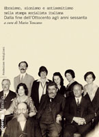 Ebraismo, sionismo e antisemitismo nella stampa socialista italiana
